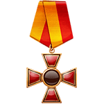 FlirtyMania Medal of the first degree